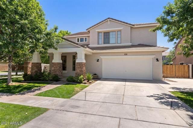 4077 E Cullumber Street, Gilbert, AZ 85234 (MLS #6221741) :: Walters Realty Group