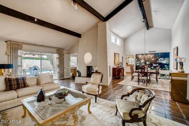 7325 E Marlette Avenue, Scottsdale, AZ 85250 (MLS #6262818) :: Executive Realty Advisors