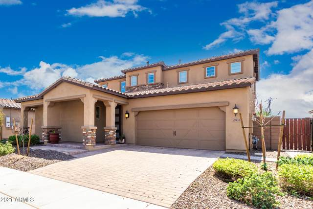 15935 W Cameron Drive, Surprise, AZ 85379 (MLS #6289680) :: Elite Home Advisors