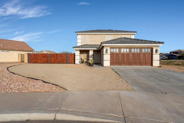 12502 W Columbine Drive, El Mirage, AZ 85335 (MLS #5870525) :: RE/MAX Excalibur