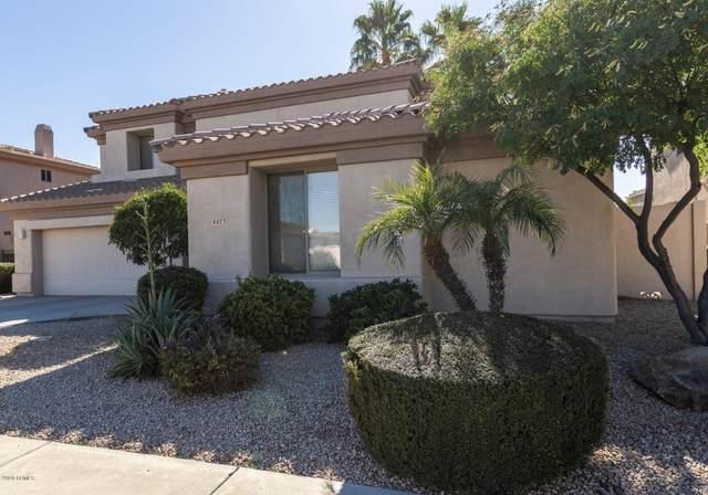 14473 W Lexington Avenue, Goodyear, AZ 85395 (MLS #6031933) :: Conway Real Estate