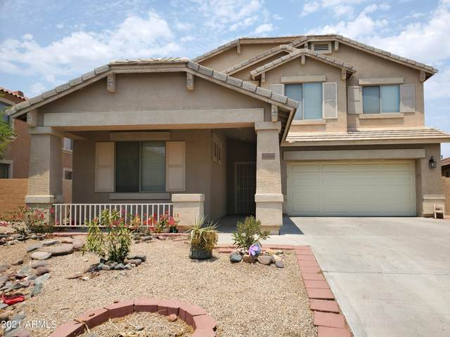 16186 W Williams Street, Goodyear, AZ 85338 (MLS #6244879) :: Yost Realty Group at RE/MAX Casa Grande