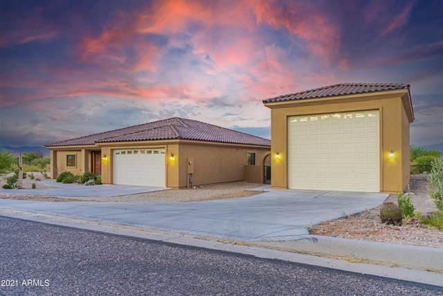 265 Shawnee Drive, Wickenburg, AZ 85390 (MLS #6237711) :: Service First Realty