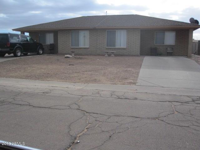 10077 W Tampico Lane, Arizona City, AZ 85123 (MLS #5712840) :: Yost Realty Group at RE/MAX Casa Grande