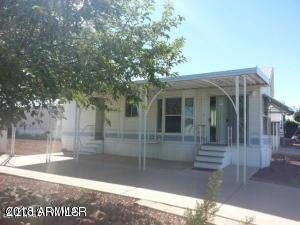 8245 Cottontail Ln. Lot #118, Show Low, AZ 85901 (MLS #5767164) :: My Home Group