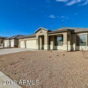 13820 W Briles Road, Peoria, AZ 85383 (MLS #5868385) :: The Bill and Cindy Flowers Team