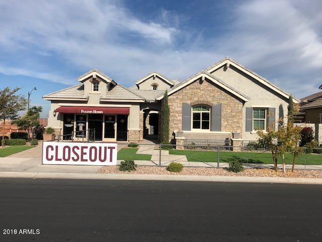 4258 E Dwayne Street, Gilbert, AZ 85295 (MLS #5869843) :: The Daniel Montez Real Estate Group