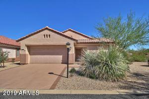 15913 W Sunstone Lane, Surprise, AZ 85374 (MLS #5885598) :: Occasio Realty