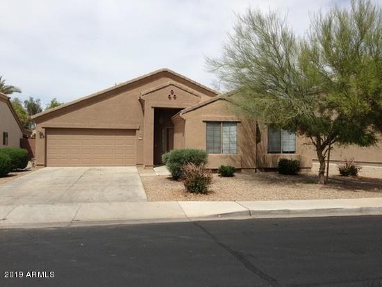 12550 W Hearn Road, El Mirage, AZ 85335 (MLS #5900847) :: Conway Real Estate