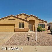13540 W Cottonwood Street, Surprise, AZ 85374 (MLS #5935050) :: Occasio Realty