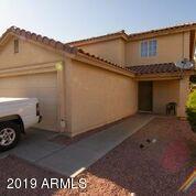 12638 W Laurel Lane, El Mirage, AZ 85335 (MLS #5941074) :: Revelation Real Estate