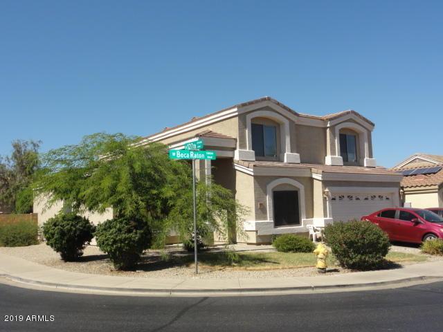 12754 W Boca Raton Road, El Mirage, AZ 85335 (MLS #5949350) :: The Pete Dijkstra Team