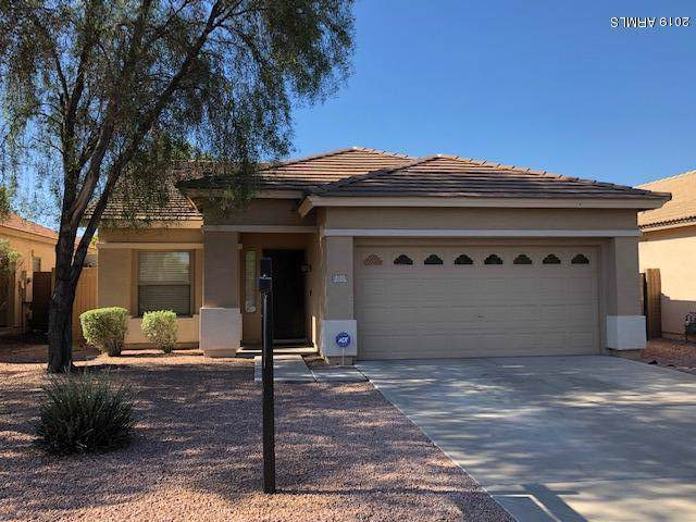 12515 W Honeysuckle Street, Litchfield Park, AZ 85340 (MLS #5964116) :: Phoenix Property Group