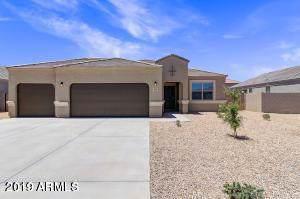 10665 E Sunflower Court, Florence, AZ 85132 (MLS #6004032) :: Selling AZ Homes Team