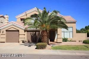 4444 E Anderson Drive, Phoenix, AZ 85032 (MLS #6006669) :: The Kenny Klaus Team