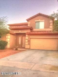 16985 W Limestone Drive, Surprise, AZ 85374 (MLS #6027707) :: Arizona Home Group