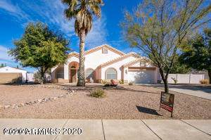 1577 Skyline Avenue, Sierra Vista, AZ 85635 (MLS #6041318) :: Openshaw Real Estate Group in partnership with The Jesse Herfel Real Estate Group