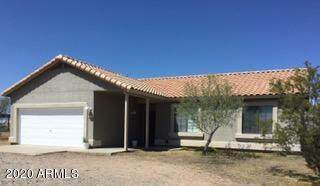 22006 W Beacon Lane, Wittmann, AZ 85361 (MLS #6059420) :: The Daniel Montez Real Estate Group
