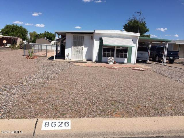 8626 E Dulciana Avenue, Mesa, AZ 85208 (MLS #6064319) :: Keller Williams Realty Phoenix