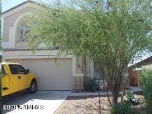 1726 S 234 Lane, Buckeye, AZ 85326 (MLS #6077076) :: Brett Tanner Home Selling Team