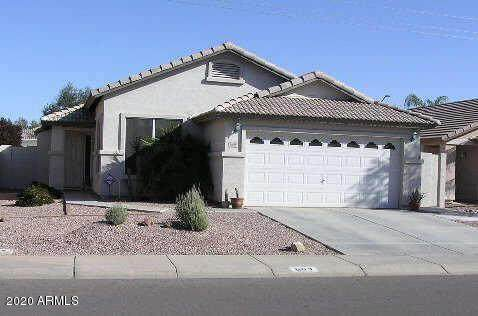 669 N Joshua Tree Lane, Gilbert, AZ 85234 (MLS #6082714) :: Klaus Team Real Estate Solutions