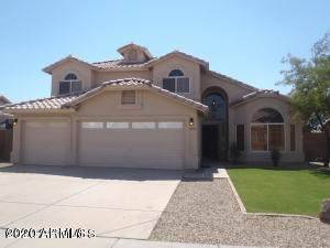 8405 W Willowbrook Drive, Peoria, AZ 85382 (MLS #6085893) :: Howe Realty