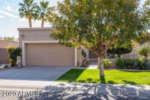 7941 E Cactus Wren Road, Scottsdale, AZ 85250 (MLS #6098622) :: Conway Real Estate