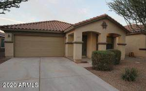 40018 W Mary Lou Drive, Maricopa, AZ 85138 (MLS #6102782) :: Kepple Real Estate Group