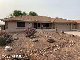 2164 S Berrywood Circle, Mesa, AZ 85209 (MLS #6131758) :: Long Realty West Valley
