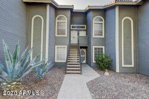 255 S Kyrene Road #214, Chandler, AZ 85226 (MLS #6136560) :: Long Realty West Valley