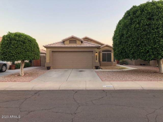 13333 W Ocotillo Lane, Surprise, AZ 85374 (MLS #6137948) :: The Bill and Cindy Flowers Team