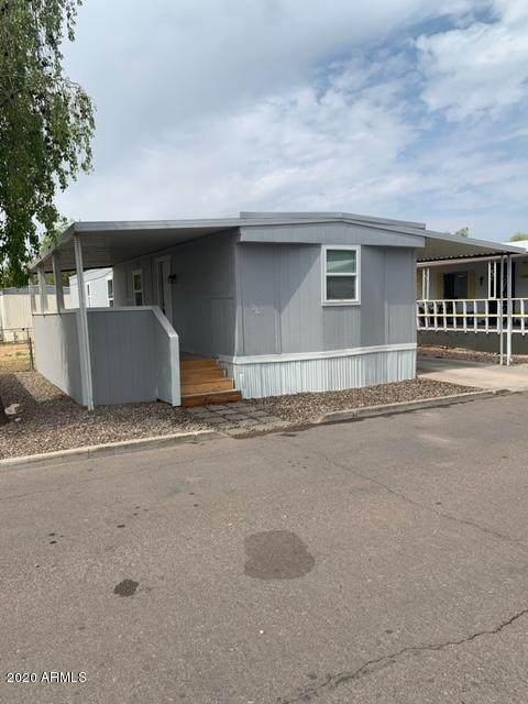 8601 N 71ST, #106 Avenue, Glendale, AZ 85301 (MLS #6140954) :: Conway Real Estate