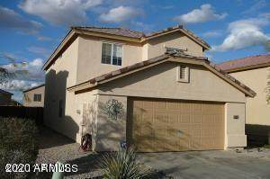 1044 E Stardust Way, San Tan Valley, AZ 85143 (MLS #6148855) :: The Everest Team at eXp Realty