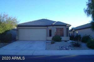 42491 W Sunland Drive, Maricopa, AZ 85138 (MLS #6149176) :: The Carin Nguyen Team