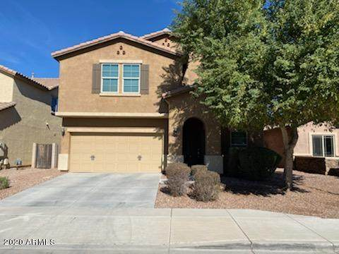 10814 W Avenida Del Rey, Peoria, AZ 85383 (MLS #6159145) :: Long Realty West Valley