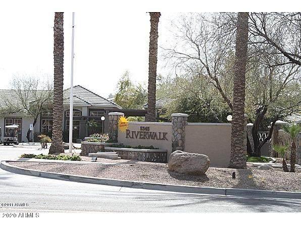 5345 E Van Buren Street #238, Phoenix, AZ 85008 (MLS #6161108) :: Long Realty West Valley