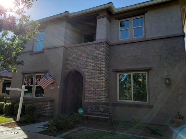 1035 S Agnes Lane, Gilbert, AZ 85296 (MLS #6164842) :: Keller Williams Realty Phoenix