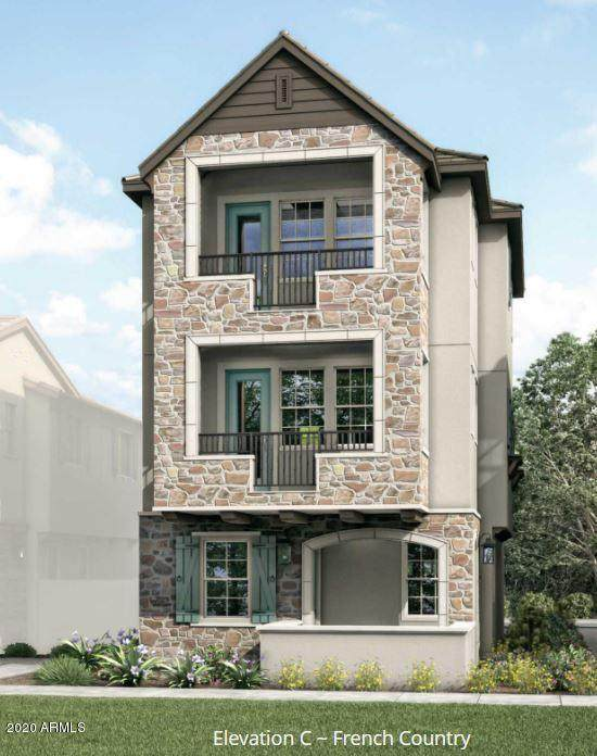 1697 E Bridgeport Parkway, Gilbert, AZ 85295 (MLS #6167884) :: The Property Partners at eXp Realty