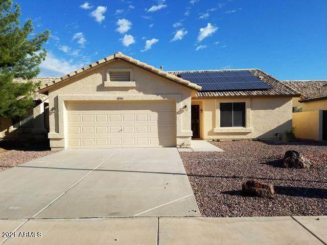 10344 W Ross Avenue, Peoria, AZ 85382 (MLS #6184946) :: Long Realty West Valley