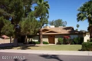 2130 E Lawrence Road, Phoenix, AZ 85016 (MLS #6201206) :: Yost Realty Group at RE/MAX Casa Grande