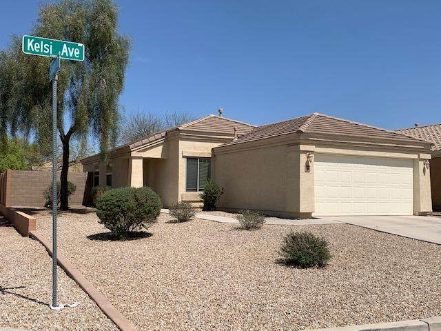 1256 E Kelsi Avenue, San Tan Valley, AZ 85140 (MLS #6218138) :: Yost Realty Group at RE/MAX Casa Grande