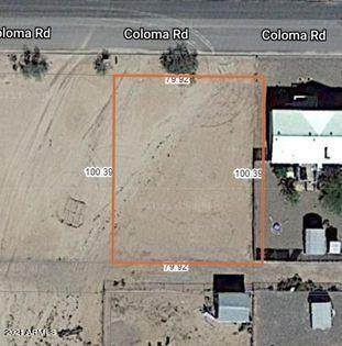 11469 W Coloma Road, Arizona City, AZ 85123 (MLS #6224761) :: ASAP Realty