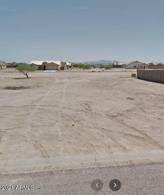 14595 S Capistrano Road, Arizona City, AZ 85123 (MLS #6239480) :: Yost Realty Group at RE/MAX Casa Grande