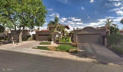 8757 E Via Del Valle Drive, Scottsdale, AZ 85258 (MLS #6247167) :: The AZ Performance PLUS+ Team
