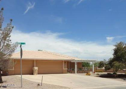 15881 S Warren Place, Arizona City, AZ 85123 (MLS #6249794) :: The Copa Team | The Maricopa Real Estate Company
