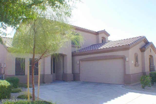 17653 W Golden Eye Avenue, Goodyear, AZ 85338 (MLS #6280398) :: Hurtado Homes Group