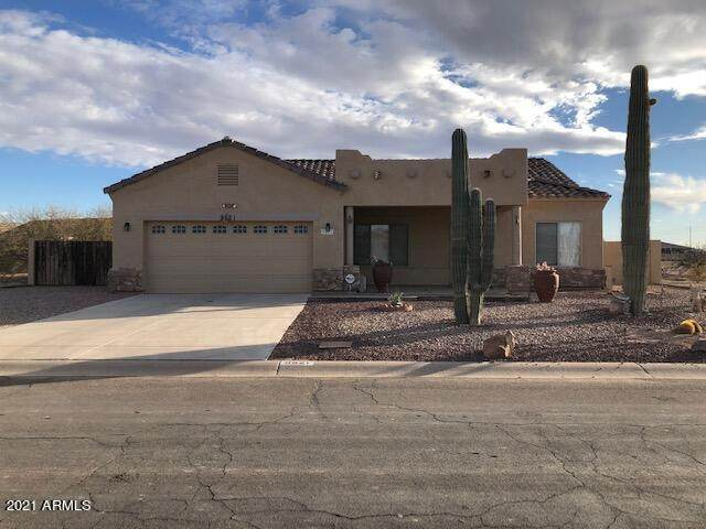 9521 W Kramer Lane, Arizona City, AZ 85123 (MLS #6310817) :: Walters Realty Group