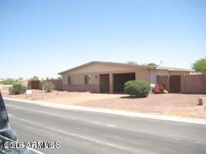9360 W Hartigan Lane, Arizona City, AZ 85123 (MLS #5706472) :: Yost Realty Group at RE/MAX Casa Grande