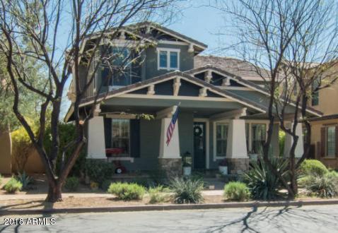 9243 E Trailside View, Scottsdale, AZ 85255 (MLS #5745816) :: RE/MAX Excalibur