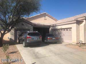 10850 W Chase Drive, Avondale, AZ 85323 (MLS #5954586) :: CC & Co. Real Estate Team